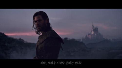 [트라하]영웅의 이야기 편