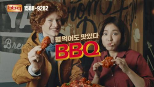 [BBQ 시크릿 양념치킨]뭘 먹어도 맛있다 편
