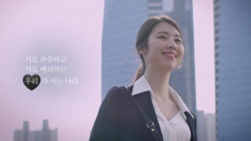 [대한민국정부]혐오표현추방 편